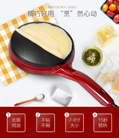 Crepe maker pizza machine pancake baking pan cake non stick griddle kitchen cooking tools Chinese Spring roll thin biscuit pan