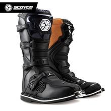 Scoyco オフロードロングレーシングギアブーツモトクロスバイク乗馬ロングニーハイ靴ヘビー保護ギアブーツ