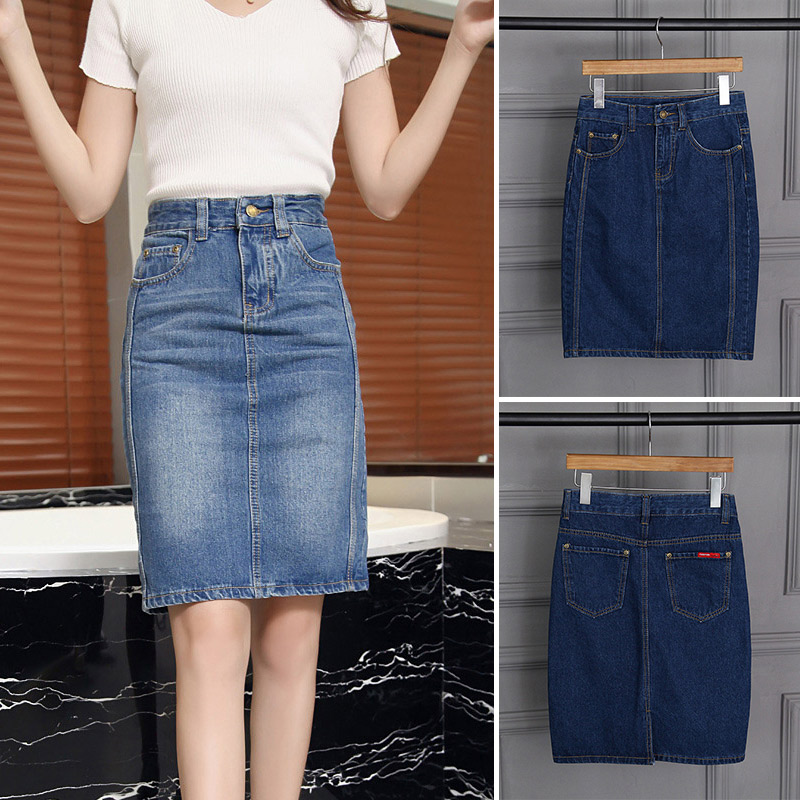 Women Denim Pencil Skirt Stretch Slim Fit Bodycon Midi Skirt NYZ Shop