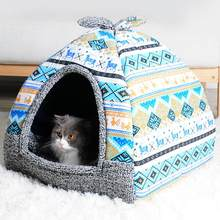 Hot Fleece Soft Pet Yurt Home Dog Bed Puppy Dog Kennel Pet Bed House For Dog Cat Small Animals Home Dog House With Mat Chihuahua(China)