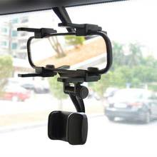 Universal Car Rear View Mirror Mount  Cell Phone Holder Bracket Stands For Samsung xiaomi Huawei For iPhone Mobile Phone GPS стоимость