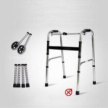 2 колеса складные ходьба приспособления регулируемые складные для пациента