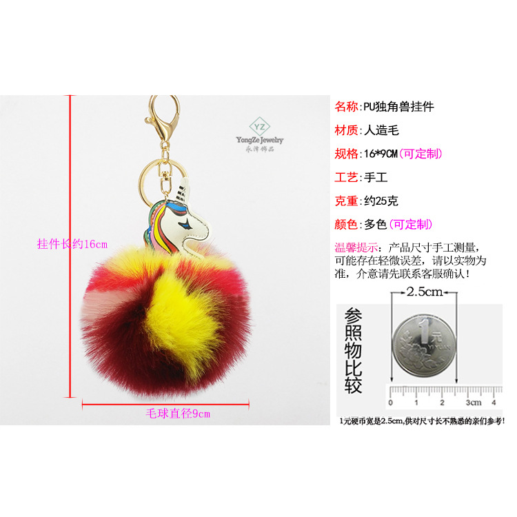 019 Lovely Unicorn Keychain Fluffy Rabbit Fur Keychain Pompom Rabbit Fur Artificial Keyring Women Car Bag Pendant Bead in Key Chains from Jewelry Accessories