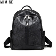 MIWIND Women Leather Backpack Fashion Black Brand Back Pack School Bag For Teenagers Girls Bagpack Casual