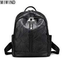 MIWIND Women Leather Backpack Fashion Black Brand Back Pack School Bag For Teenagers Girls Bagpack Casual Rucksack Daypack T1137