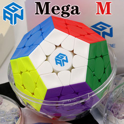Magic cube puzzle GAN mega M megaminxeds magnetic gancube 12 faces cube dodecahedron professional megamin x speed cube  toys