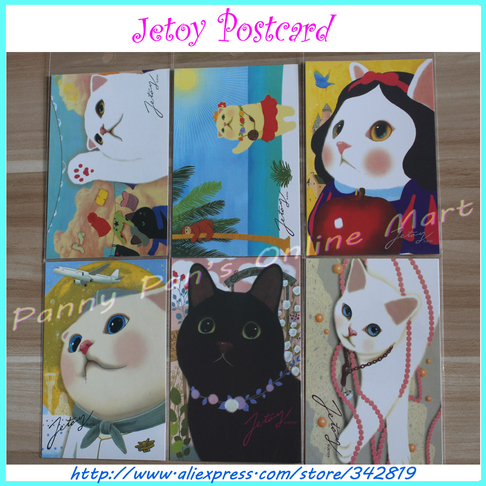 100 pcs 40 different pattern friends festival creative greeting 100 pcs 40 different pattern friends festival creative greeting cards cute jetoy cat korea style school christmas postcard on aliexpress alibaba group kristyandbryce Gallery