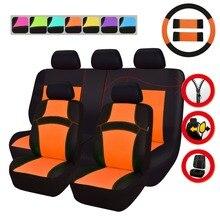Чехлы для автомобильных сидений, 6 цветов, универсальные, подходят для большинства автомобильных сидений, автомобильные аксессуары для Toyota BMW Nissan hyundai