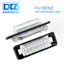 DXZ 2X Car LED License Number Plate Light Bulb Lamp Error Free for Mercedes Benz clase C E W210 W202 E300 E320 E430 E55 AMG C230 цена в Москве и Питере