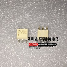 Send free 10PCS TLP330  DIP-6   New original hot selling electronic integrated circuits