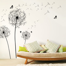 [ZOOYOO] large black dandelion flower wall stickers home decoration living room bedroom furniture art decals butterfly murals