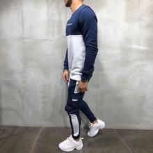 Breathable Sweatsuit Set