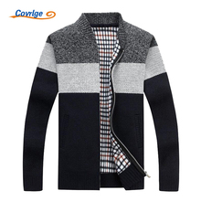 Covrlge Men Zipper Sweaters 2017 Fashion Male Stand Collar Cardigan Plus Velvet Thickening Winter Mens Turtleneck Sweater MZM020
