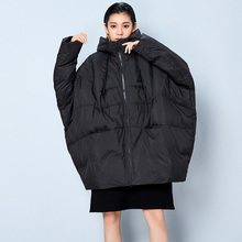 2017 Winter Women Loose Casual Style Thick Down Jacket Loose Cocoon Down Coat