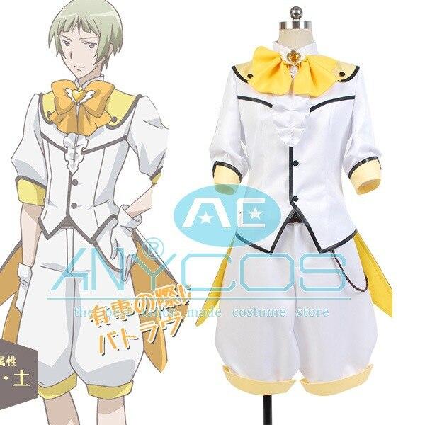 Cute High Earth Defense Club LOVE! Defense Club Io Naruko Uniform Club Party Coat Halloween Cosplay Costume For Men