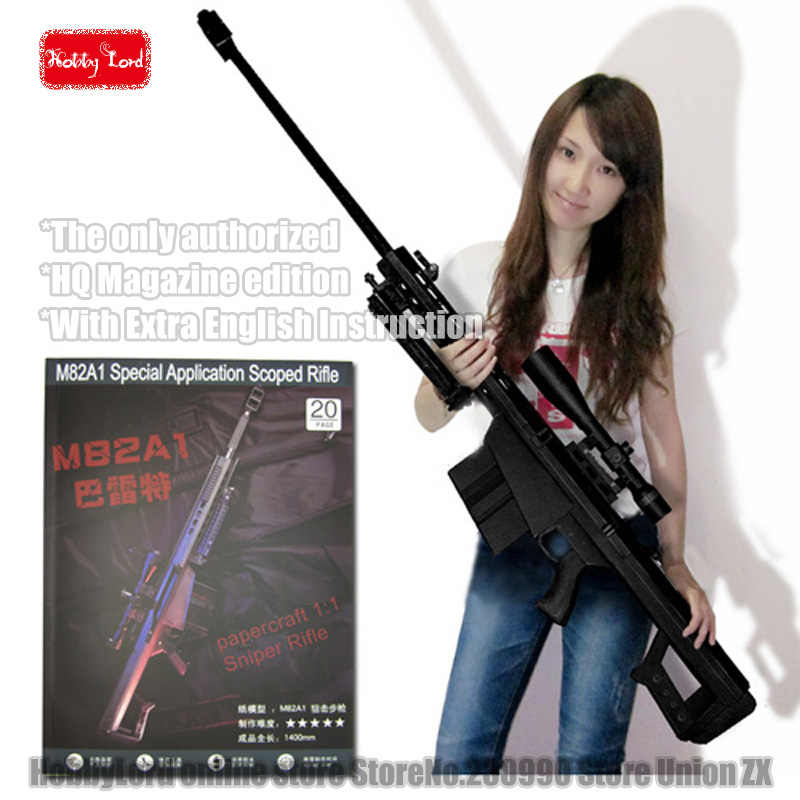 100% New Scaled Barrett M82A1 12.7mm Sniper Rifle 3D Paper Model Cosplay weapon Kid Adults' Gun Weapons Paper Models Gun Toys