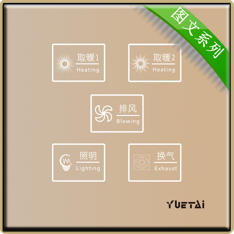 yuetai touch Wall Switch toughened glass panel  Lighting switch 5gang/2way switch smart home eu touch switch wireless remote control wall touch switch 3 gang 1 way white crystal glass panel waterproof power