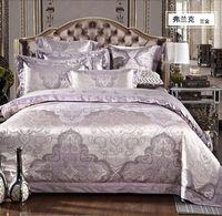 Шелк Тенсел сатин жаккард постельное белье постельных принадлежностей Queen постельное белье King Size постельное белье благородный высокое кач