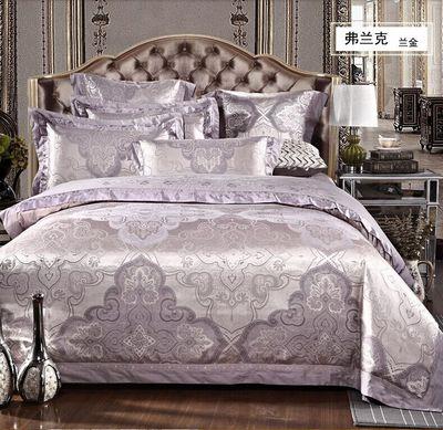 Tencel Jacquard de cetim de seda roupa de cama cama definir Rainha king size roupa de cama capa de edredão set nobre de Alta Qualidade