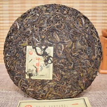 Spring tea,ancient tree,super grade,pure material,Bangdong,Chinese Puer Tea,Pu Er,Cha,Puer 357g,Puer Tea Raw,Sheng,Free shipping