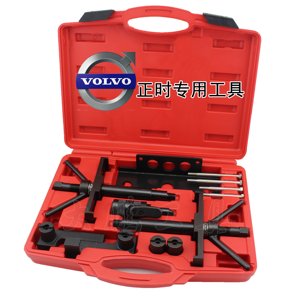 Engine Timing Tools For Volvo S40 S80 XC60 XC90 2.4L 2.5T Engine Camshaft Locking Tool Set upstream 4 wire lambda oxygen sensor for land rover freelander 2 volvo xc90 i s80 ii 3 2l engine b6324s oe lr001459 30756121