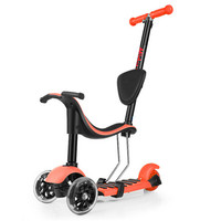 4 in 1 Children Scooter 3 Wheels Scooter with Light up big wheel patinete 3 rodas with EN71