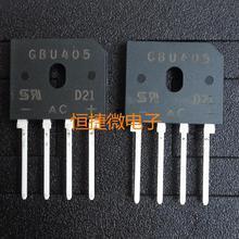 Мост выпрямителя кучу GBU405 DIP-4 10 ШТ.