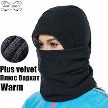 Лыжная маска для сноуборда. Зимняя Теплая Бархатная флисовая маска для лица, мотоциклетный шарф, головной убор, велосипедные лыжные нагрудники