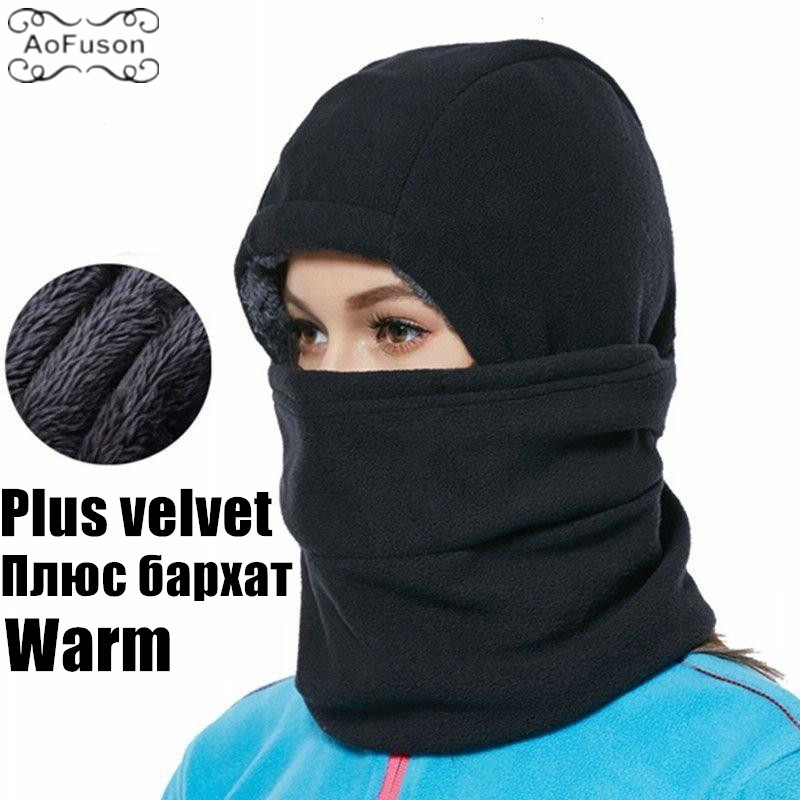 Ski Snowboard Mask Cap . Winter Warm Plus Velvet Fleece Full Face Mask Motorcycle Scarf Head Beanie Cycling Skiing Bibs