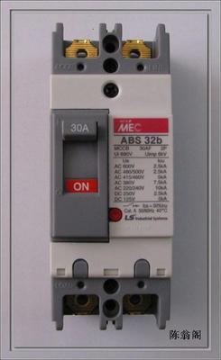 ABS 32B+62B+102B+202B MCCB