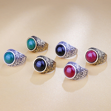 Classic Bohemian Style Ring