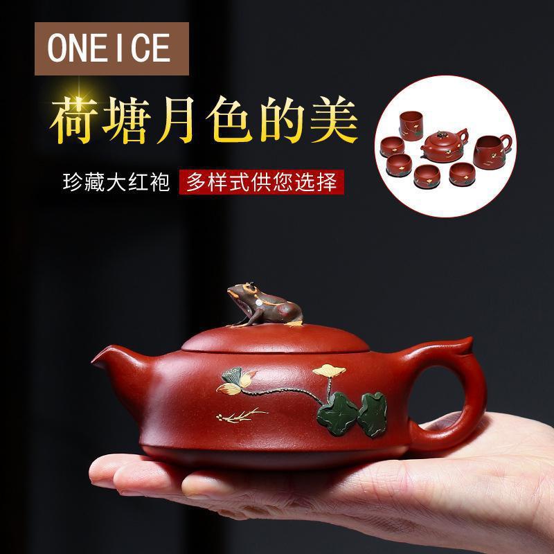 Ev ve Bahçe'ten Çaydanlıklar'de Büyük Kırmızı Kese Çamur Lotus Gölet Mehtap Pot Yixing Purply Kil Demlik Çin Kung Fu çaydanlıklar 4 Çay Fincanı 1 ana bardak teaware'da  Grup 1