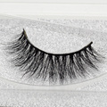 Visofree Mink False Eyelashes Classic Collection Upper Lashes Natural & Lightweight Mink Lashes 1 pair Glitter Packaging A15