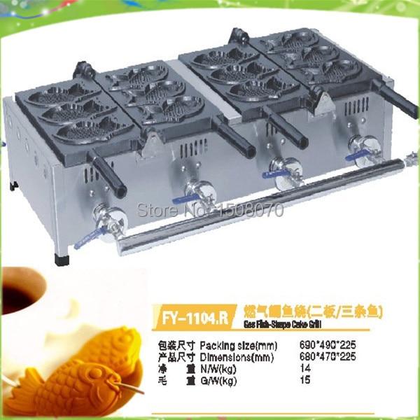 free shipping many models of  fish shape waffle maker taiyaki maker pan gas taiyaki plate machine