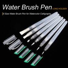 Bianyo, 6 шт, портативная кисть для рисования, водная кисть, карандаш, мягкая водная Цветная кисть, ручка для начинающих, краски, рисование, товары для рукоделия