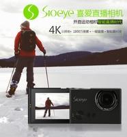 Sioeye Iris 4G V3 Live Streaming Action Camera Android 6 0 OS Anti Shake Miniature Camera