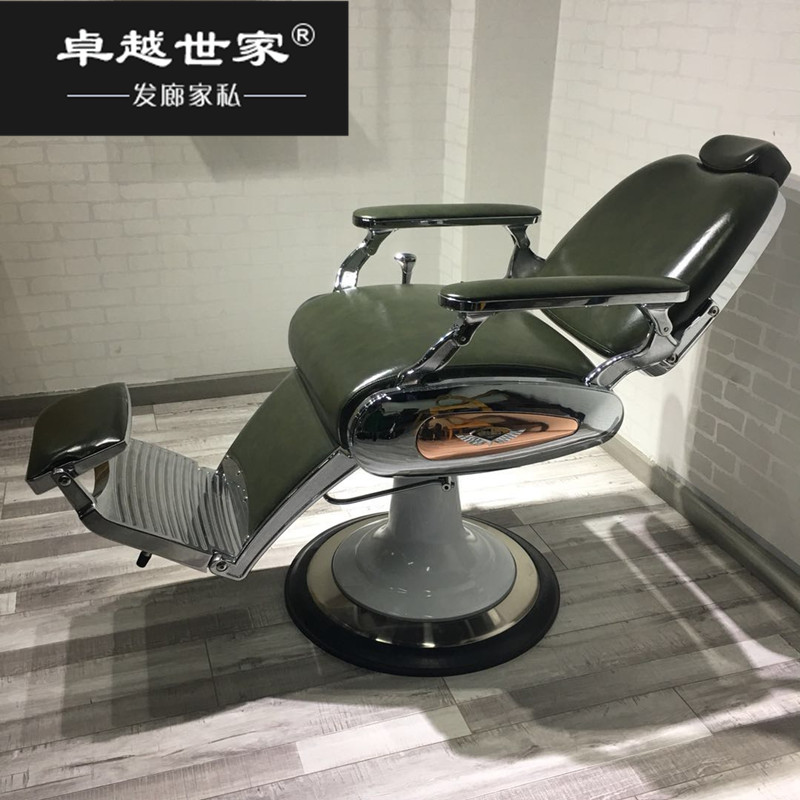 Купить с кэшбэком High-end simple barber shop chair modern style hair salon dedicated hair lift chair tide shop net red hairdressing chair.