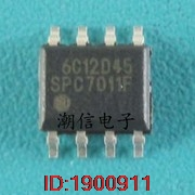 1pcs/lot SPC7011F SPC7011 SOP-8 In Stock