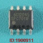 1pcs/lot SPC7011F SPC7011 SOP-8 In Stock