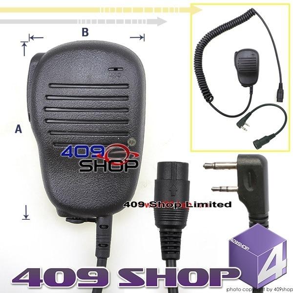 Pro- Speaker Mic and Mini Din Plug 44-SL for IC-F3G IC- F3GS IC-F4G IC-F4GS IC-F11 IC-F11S IC- F14 IC- F14 S IC-F15 IC-F14/24