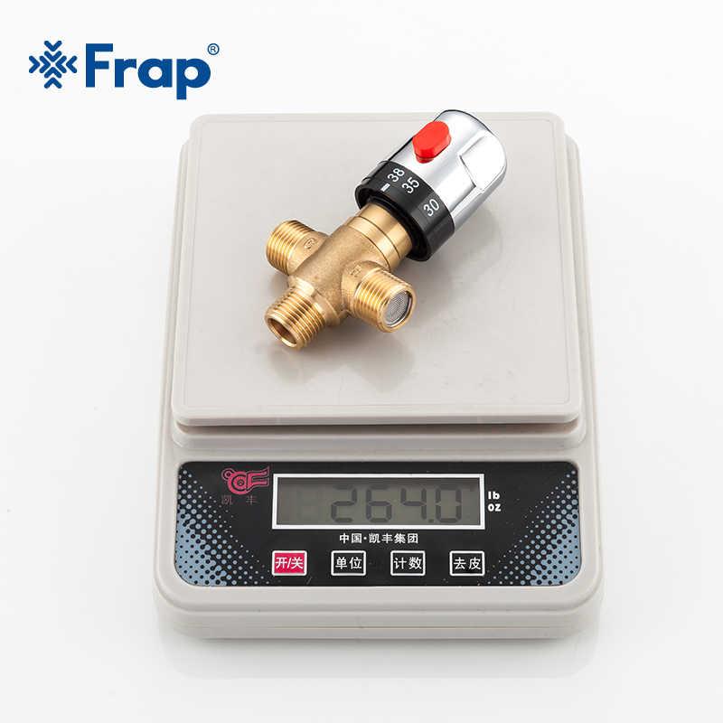 Frap термостатический смесительный клапан из латуни для ванной комнаты смеситель для душа контроль температуры термостатический клапан для дома Y38058