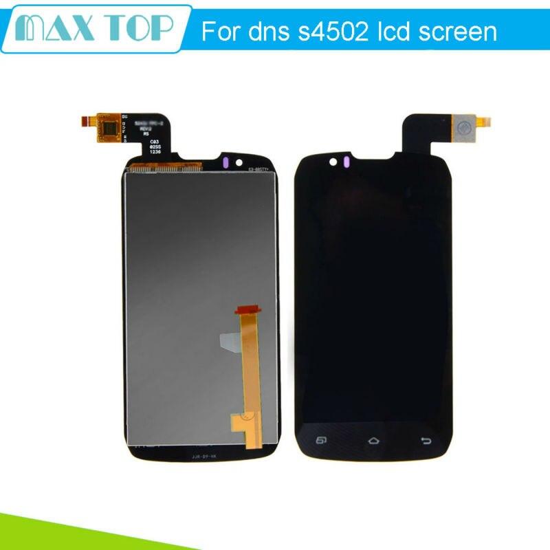 dns s4502 lcd