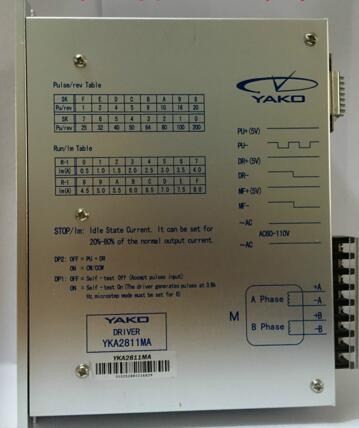 New original YKA2811MA step motor driver