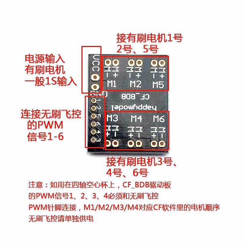 Naze32 SPRACINGF3 Control de vuelo con CF BDB Tiny para Interior a través de Micro Motor de cepillo de Interior cepillado Motor Placa de controlador FPV