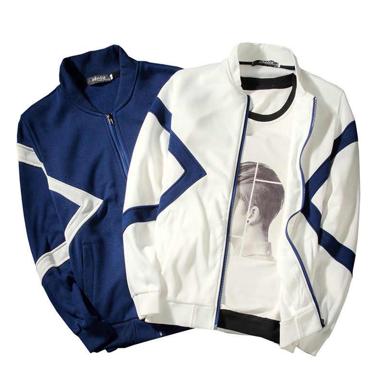 Мужское пальто новая мода мужской Бейсбольный воротник контрастный на молнии кардиган свитер 1017