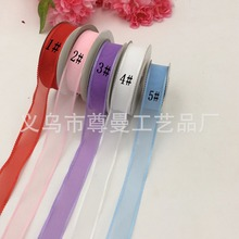 Ribbon Decorative Material Plain Yarn With 2.5cm Wide Clothing Accessories Polyester Ultrasonic Embossed Tape Cake Box