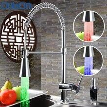 На бортике кухонный новый свет поворотный 360 Хром Латунь 8085/7 раковина бассейна вода сосуд Санузел torneira кран смесителя
