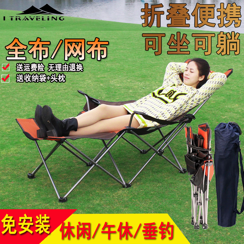 2019 Outdoor leisure portable folding chair camping beach back armchair fishing stool simple lunch lounge recliner no  Footed2019 Outdoor leisure portable folding chair camping beach back armchair fishing stool simple lunch lounge recliner no  Footed