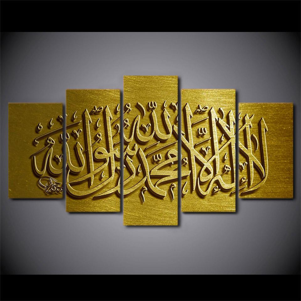 Aliexpress.com : Buy 5 Pcs/Set HD Printed Golden Letter Islamic ...