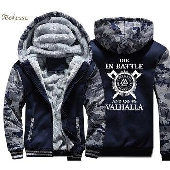 Odin Vikings Hoodie Coat Men Die In Battle And Go To Valhalla Hooded Sweatshirt 2018 Winter Fleece Thick Son of Odin Jacket Mens